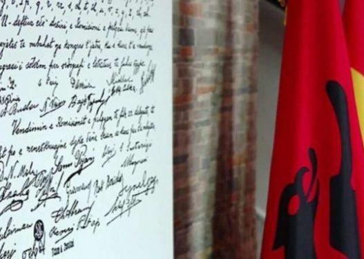 Gjuha shqipe sërish mollë sherri në Maqedoninë e Veriut