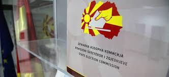Numri një i KSHZ-së tregon sa do të kushtojnë zgjedhjet e prillit