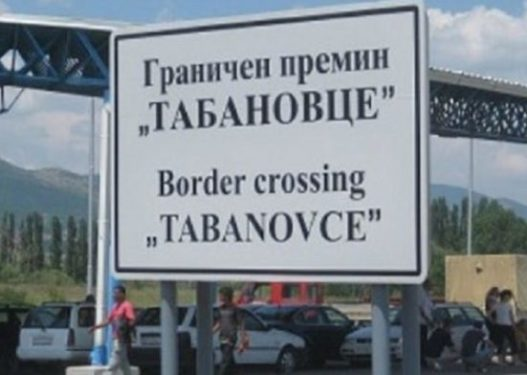 Aksident në Tabanoc, lëndohen 21 persona