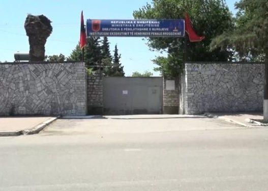 Juristi i burgut të Rrogozhinës i infektuar me Covid-19, vetëkarantinohet drejtori