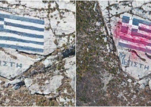 Nacionalistët turq provokuan me veprimin e fundit ndaj flamurit, reagon Ministria e Jashtme e Greqisë