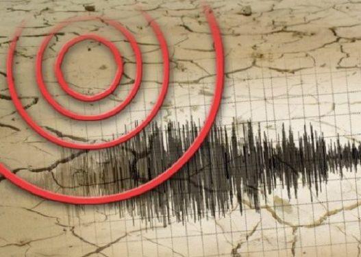 Sërish tërmet! Lëkundet Tirana