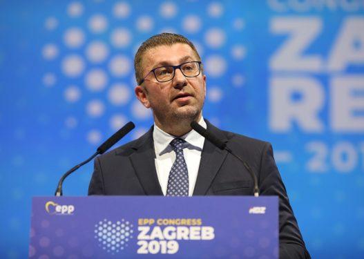 Hristijan Mickoski: Pushteti nuk konsultohet me opozitën për masat ekonomike