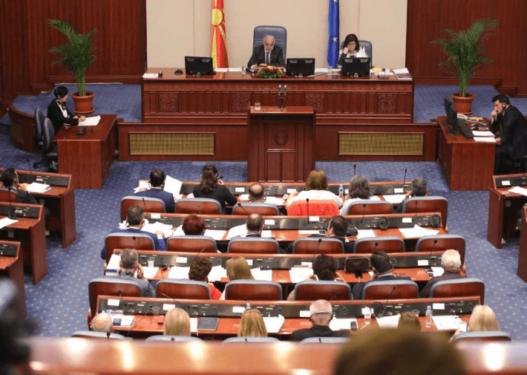 Kuvendi i Maqedonisë së Veriut në interpelancë, do të shqyrtohet ligji për barazinë mes burrave dhe grave