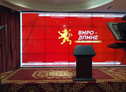 VMRO epiqendra e këtij tragjizmi shqiptar, faji edhe tek partitë tjera