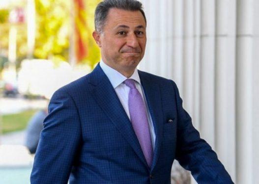 Ngrihen pronat e ish-kryeministrit