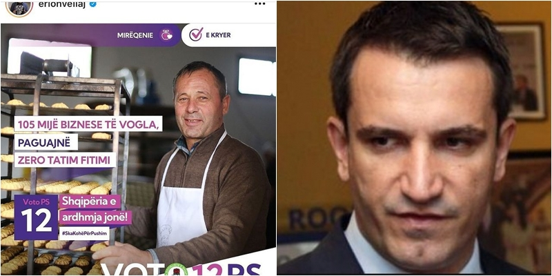 joq-albania.com