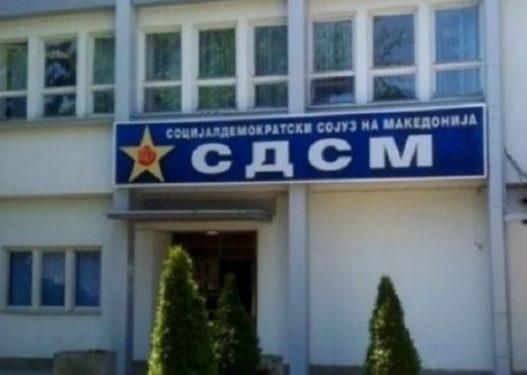 Bytyqi, Filipçe, Spasovski dhe Carovska nënkryetarë të LSDM-së